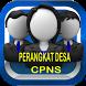 Soal Ujian Perangkat Desa/CPNS by the ksatrian