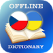 Czech-Ukrainian Dictionary by AllDict