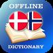 Danish-Norwegian Dictionary