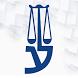 לשכת עורכי הדין מחוז חיפה by squiz