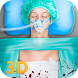 Surgery Simulator 3D by GBN, Llc