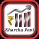 Kharcha Pani