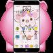 Pink Lovely Piggy Anime Theme by Theme Designer Studio