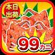 Multiplication Crab [Free] by Hikari Nakashima(中島光)