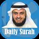 Ramadan Daily Surah : Mishary Alafasy by Syarifah Mardiah