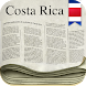 Costa Rican Newspapers by TACHANFIL