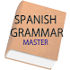 Spanish Grammar Offline by VD