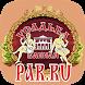 Par.ru - бани, отдых by AppMaker LLC.