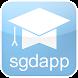sgd app by Técnica Automática S.A.