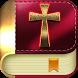 The Bible Offline by Bíblia