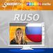 RUSO -SPEAKIT! (d) by Speakit.TV