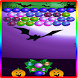 Free Halloween Bubble Shooter