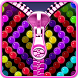 Neon lock screen simulated by Cosmic Mobile Entertainment