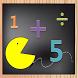 연산 OK -덧셈,뺄셈,곱셈, 나눗셈, - 학습지 by KimSeonMi