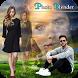 Photo Blender - Photo Mixer