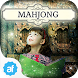 Hidden Mahjong: Fairies Trail by Difference Games LLC