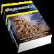 Srimadbhagwat Geeta Adhyay 15 by Dr Vishal Aanand (Ph.D.)
