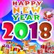 ปีใหม่ การ์ดอวยพร by PutKaPoomApp
