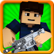 Guns mod for minecraft pe by vkgames