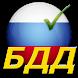 Безопасность Дор. Движения + by Logic Element