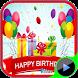 اغانى عيد ميلاد by Sona Apps
