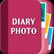 Photo Diary – Secret Personal Diary by Kolo Team