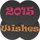 New Year Wishes Free by CinchIT Solutions
