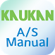 Kaukan Service Manual by (주)Hanjin