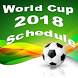 Football 2018 World Cup Schedule Russia