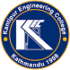 Kantipur Engineering College by Pathshala App