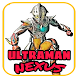 Gemes Ultraman Nexus Hint