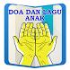 Doa Doa Anak dan Lagu Islam by Build Studio+