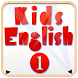The Kids school (English) by BPWorks Inc