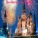 Russian New Year Songs by Breezy Apps