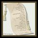 sad poetry in urdu by Christapps