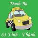 Danh Bạ Taxi 63 Tỉnh Thành by sopu dev