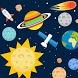 المجموعة الشمسية - ثقف نفسك