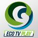 EcoTV by Engel Hosting