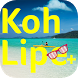 Koh Lipe+ mobile by Pentacle Ideation