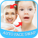 Auto Face Swap by Cruise Infotech