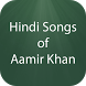 Hindi Songs of Aamir Khan by HIND APPS