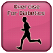 Exercise For Diabetics by DHMobiApp