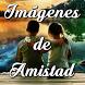Imágenes amistad con frases by Revilapps Imagenes graciosas Poemas amor enamorar