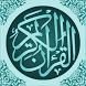 Murottal Al Quran Sudais by Rizki Studio