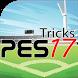 New Tricks: РES 2K17 Free Game by DEV Guide inc