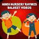 Kids Top Hindi Nursery Rhymes Balgeet Videos by Gianni Church