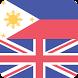 Cebuano English Dictionary & Translator by Dragoma