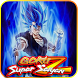 Goku Saiyan Tenkaichi - dragon Z fight by lobster.studio, LLC