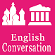 English Conversations: Speaking English Beginner by LeanEnglish