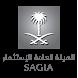 الهيئة العامة للاستثمار SAGIA by Saleh Almoqbel